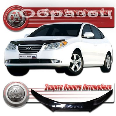Дефлектор капота Hyundai Elantra 2009-