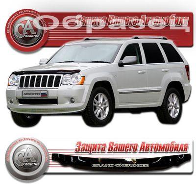 Дефлектор капота Jeep Grand Cherokee 2007-