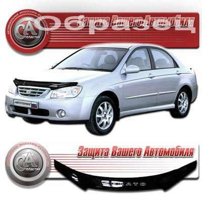 Дефлектор капота Kia Cerato 2004-