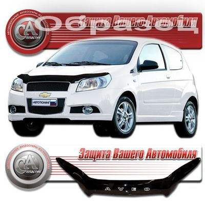 Дефлектор капота Chevrolet Aveo HB 2008