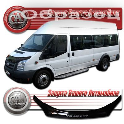 Дефлектор капота Ford Transit / Connect 2008