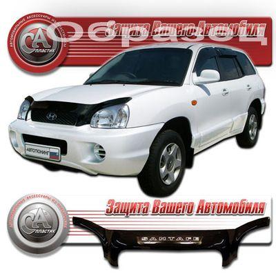 Дефлектор капота Hyundai Santa Fe Classic 2001  купить - Интернет-магазин Msk-Auto.com