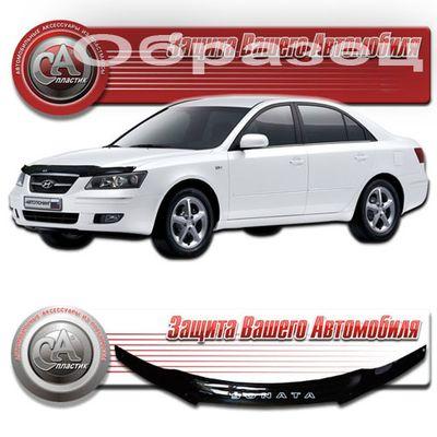Дефлектор капота Hyundai Sonata NF 2009  купить - Интернет-магазин Msk-Auto.com