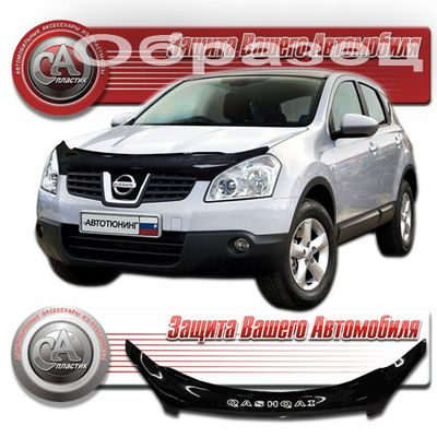 Дефлектор капота Nissan Qashqai 2007