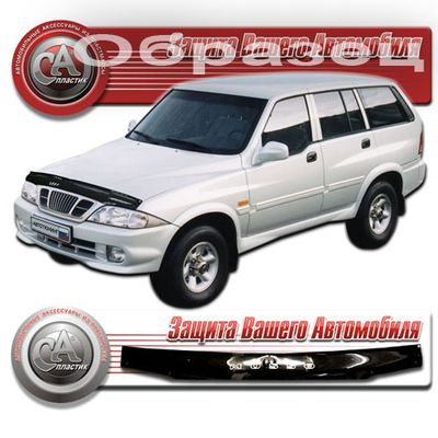 Дефлектор капота Ssang Yong Musso 2002