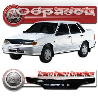 Дефлектор капота ВАЗ Lada 2115 2005