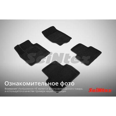 3D коврики для Chervrolet Aveo II 2011-н.в.