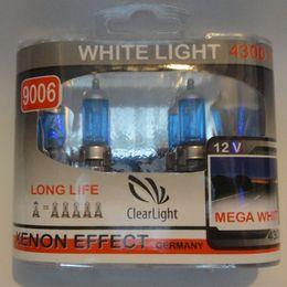 Лампа Clear light 9006(HB4) Mega White