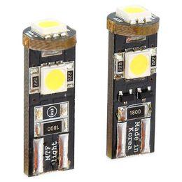 """W5W/Т10 (W2.1x9.5d) Лампа светодиодная MTF Light W5W50CAN 5000K с """"обманкой"""", белый"""