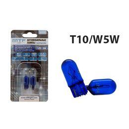 Набор габаритных ламп W5W/T10 4000К
