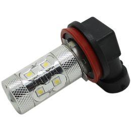 Светодиодная лампа STARLED 8G H11 10x5