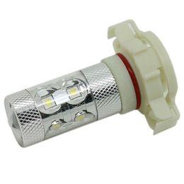 Светодиодная лампа STARLED 8G H16 10x5