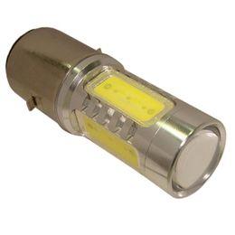 Светодиодная лампа STARLED 5G H6 16L white