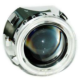 "Биксеноновый модуль-линза Galaxy G5 ""angel eyes"""
