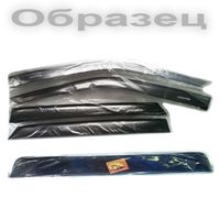 Дефлекторы окон Kia Sportage III с 2010 г., ветровики накладные