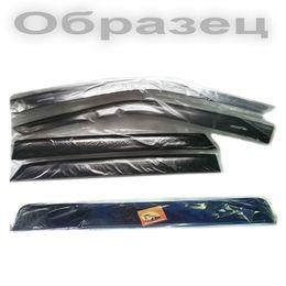 Дефлекторы окон Ваз 2109-15 XL, ветровики накладные
