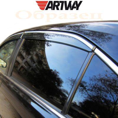 Дефлекторы окон VOLKSWAGEN TIGUAN II 2016-, ветровики накладные, с хромированным молдингом из нержавейки Artway купить - Интернет-магазин Msk-Auto.com