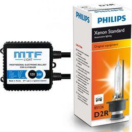 Ксенон MTF Light 35W Classic (A2030) с колбами PHILIPS H1, H7, H11, HB4, HB3 (2 блока, 2 лампы)